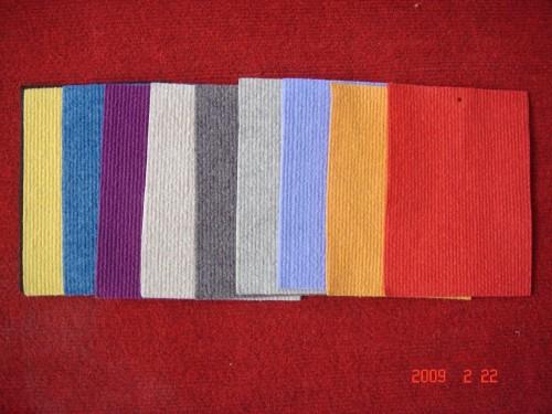 tiao纹di毯